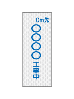 プリズム反射板002