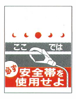 単管垂れ幕TT-10(単管垂れ幕)