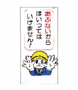 マンガ板WB13(マンガ板)