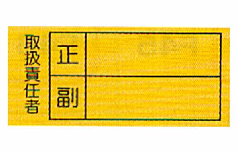 各種シールWS 7(D)(各種シール)