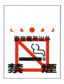 単管垂れ幕TT-27(単管垂れ幕)