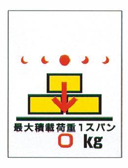 単管垂れ幕TT-18(単管垂れ幕)