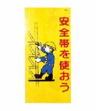 マンガ板WB11(マンガ板)