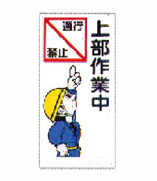 マンガ板WB6(マンガ板)
