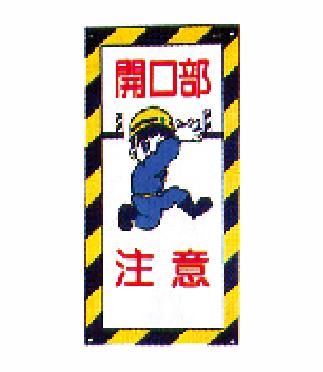 マンガ板WB22(マンガ板)