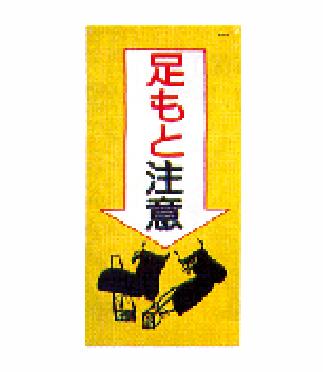 マンガ板WB24(マンガ板)