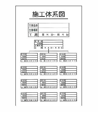 プラ板HA-10(プラ板(法定標示板))
