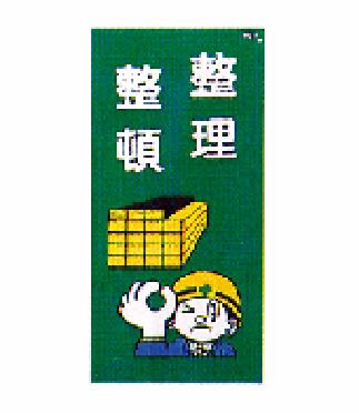 マンガ板WB31(マンガ板)