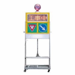 LE2000(昇降タイプ)