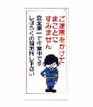マンガ板WB19(マンガ板)