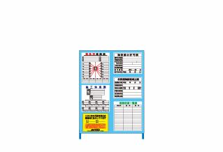 法定掲示板(800×900mm)