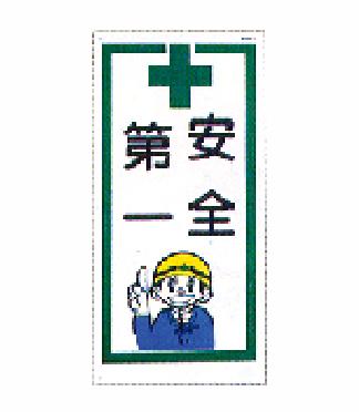 マンガ板WB67(マンガ板)