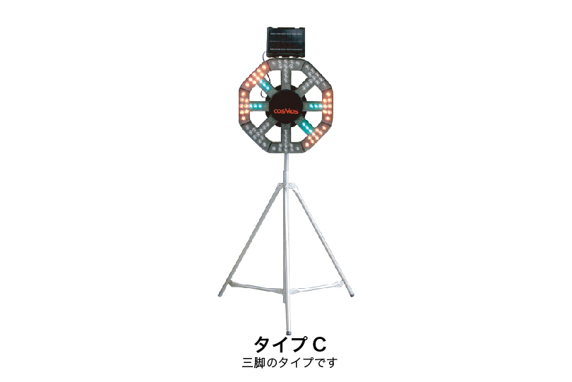 ソーラー式信号機(ソーラー式大型回転灯)