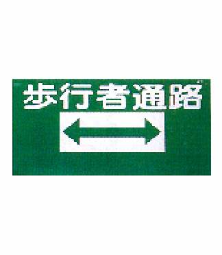 マンガ板WB71(マンガ板)