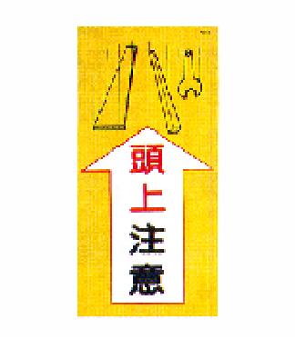 マンガ板WB23(マンガ板)