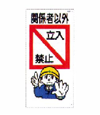 マンガ板WB21(マンガ板)