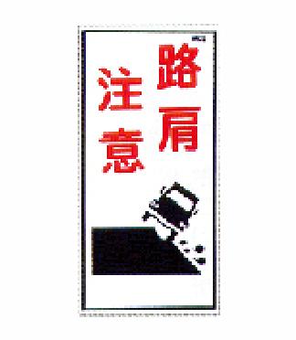 マンガ板WB72(マンガ板)