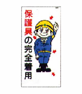 マンガ板WB27(マンガ板)