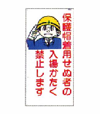 マンガ板WB28(マンガ板)