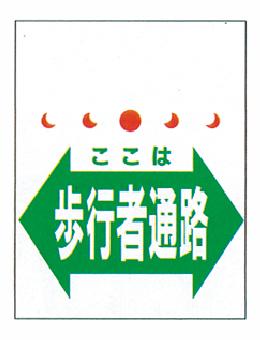 単管垂れ幕TT-9(単管垂れ幕)